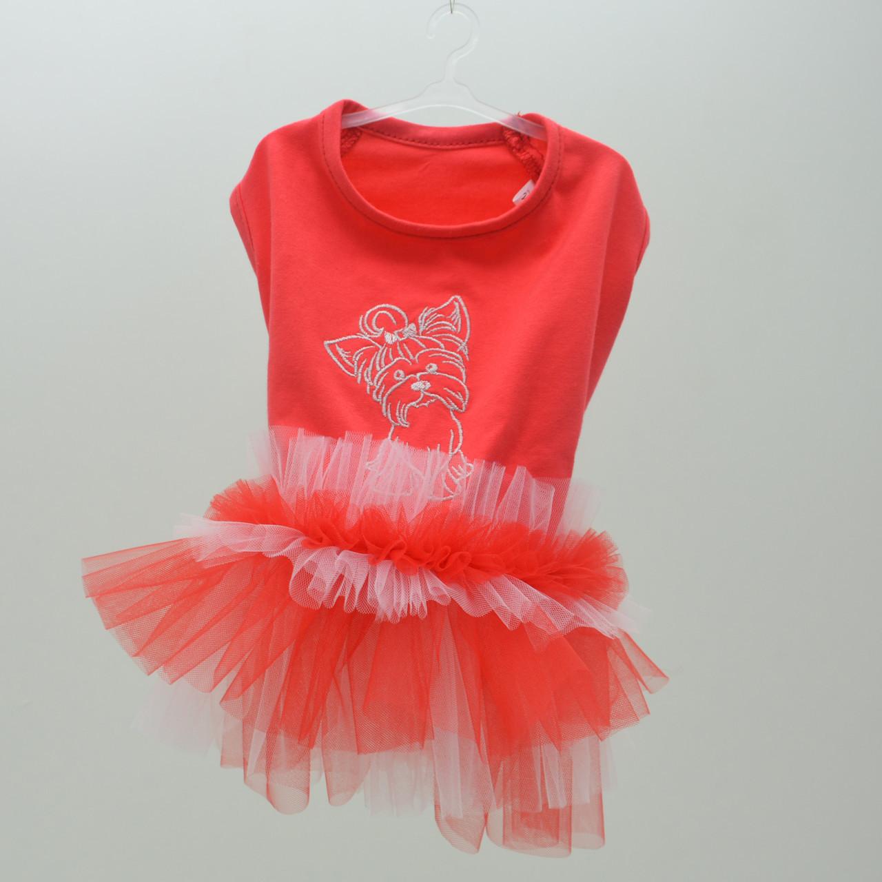 Платье для собак Карнавал №1 29 х 46 см караловый
