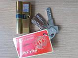 Цилиндр  Kale  164 BNE/68  5 кл. лазер  повышенной секретности, фото 9