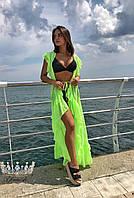 Женская летняя модная накидка - желтый неон
