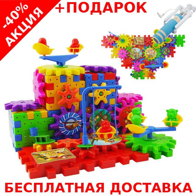 Детский развивающий конструктор 3D Funny Bricks Magic Gears 81 деталь + монопод для селфи