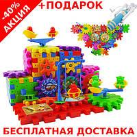 Детский развивающий конструктор 3D Funny Bricks Magic Gears 81 деталь + монопод для селфи , фото 1