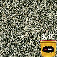 Фасадная мраморная декоративная штукатурка К40