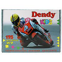 Игровая приставка Dendy Kids (195 встроенных игр 8 бит)