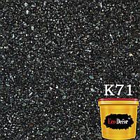 Штукатурка декоративно-мозаичная мраморная К71