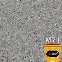Штукатурка декоративно-мозаичная мраморная М71