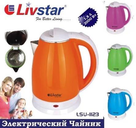 Электрочайник Livstar LSU-1123, 1.7л.