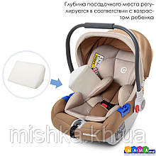 Автокресло для новорожденных EL Camino бежевое от 0 до 13 кг