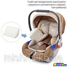 Автокрісло для немовлят EL Camino бежеве від 0 до 13 кг