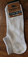 """Мужские короткие носки,стрейч.сетка""""Premium"""", белые"""