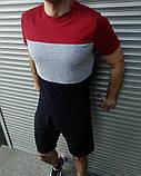 Чоловіча футболка і шорти. Річний комплект., фото 3