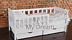 Подростковая кровать Ассоль с бортиком 70*160 ваниль, фото 10