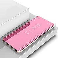 Зеркальный Чехол Книжка для Xiaomi Redmi 4X (Розовый)