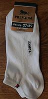 """Носки мужские стрейчевые короткие""""Premium""""в стиле Tommy белые 27-29, фото 1"""