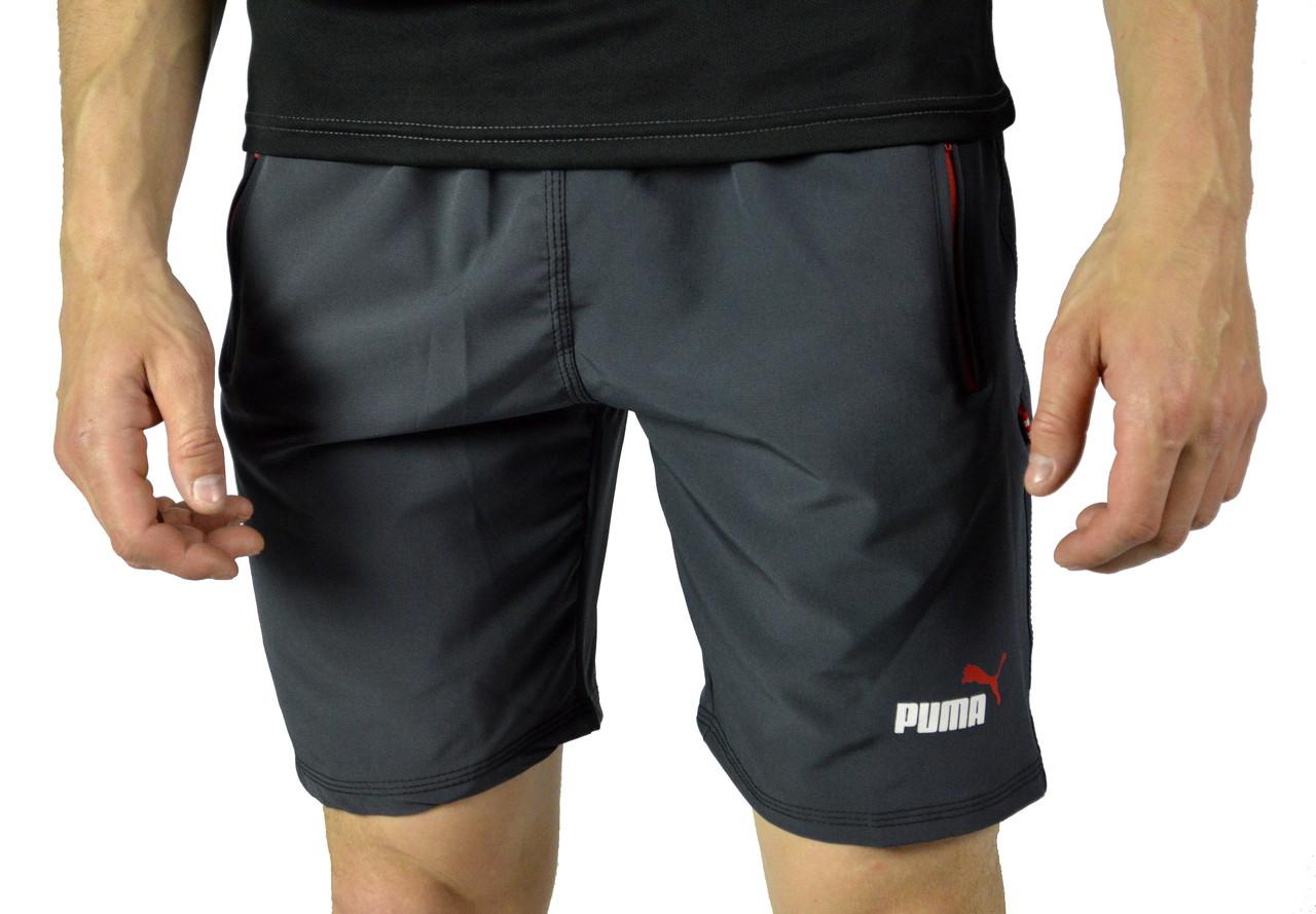 Серые мужские шорты PUMA на лето