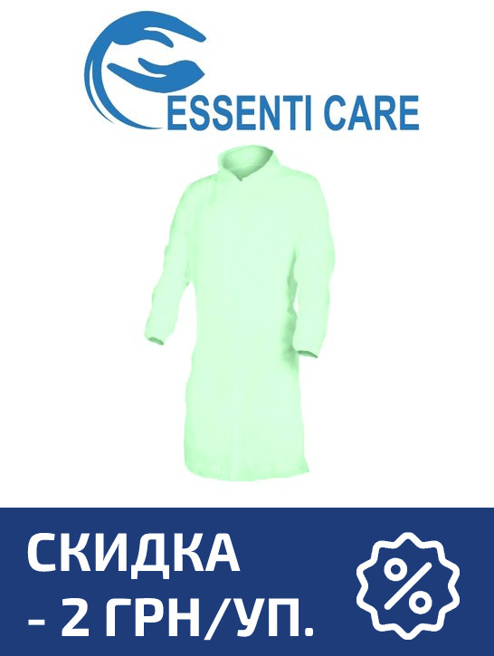 Защитный халат из нетканого материала Essenti Care (Mondo) НА КНОПКАХ зеленый
