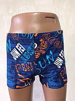 Плавки-шорты мужские, плавательные. синие . 711, фото 1