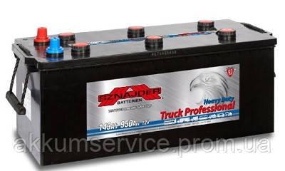 Акумулятор вантажний SznajderTruck Professional 143AH R+ 950А (64314)