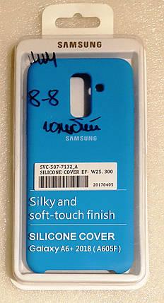 Силіконовий чохол ORIGINAL Samsung A6 Plus 2018 (A605) голубий, фото 2