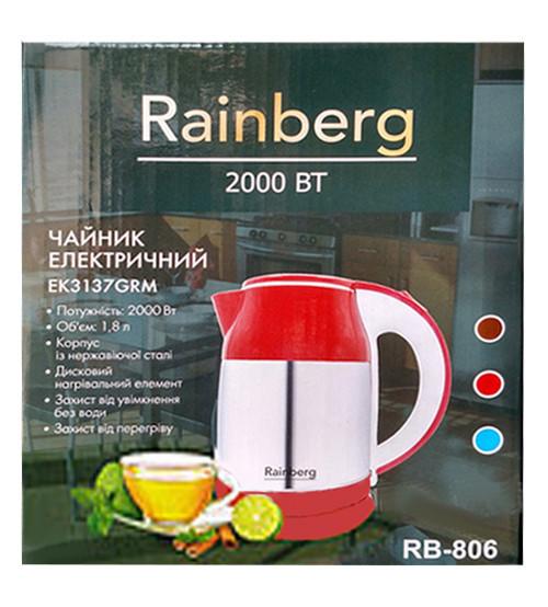 Электрический чайник из нержавеющей стали, RB-806