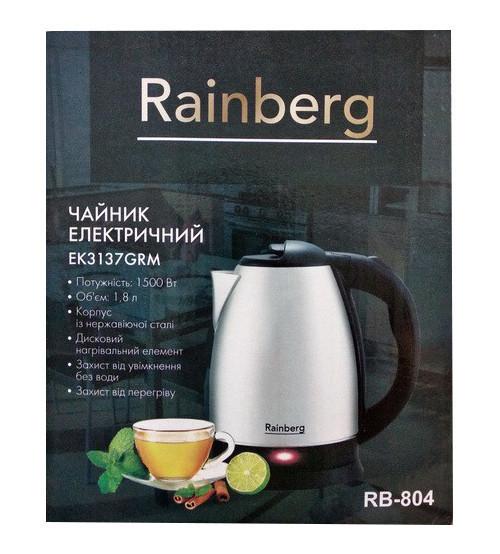 Электрический чайник из нержавеющей стали, RB-804