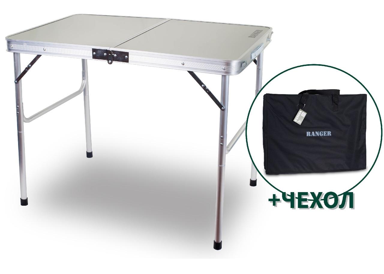 Стол компактний Ranger Plain   60х45 см +чехол