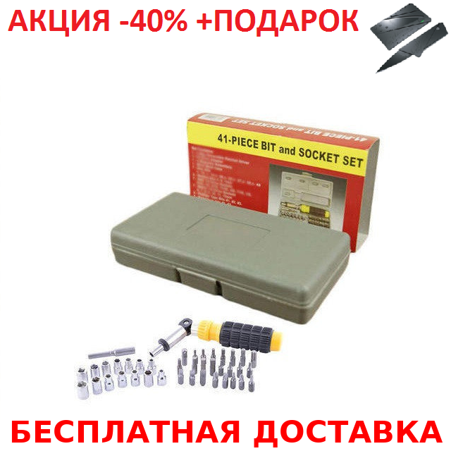 Набор инструмента AIWA PT/DR-18 41-Piece bit and Socket Set + нож- визитка