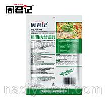 Соус острый сычуанский с арахисом к лапше и мясу 150мл tm Zhoujunji (3*50), фото 3