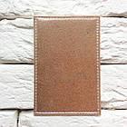 Обкладинка для ID-паспорта Серце, фото 2