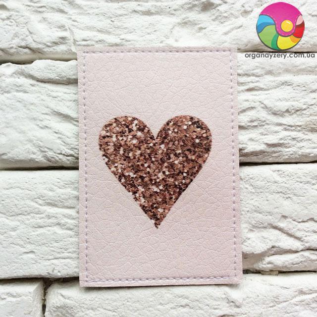 Обложка для ID-паспорта Сердце