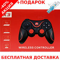 X3 Xbox 360 Bluetooth Original size Cardboard case Джойстик беспроводной + монопод для селфи, фото 1