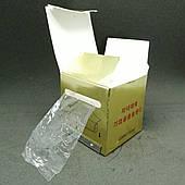 Плёнка для заморозки