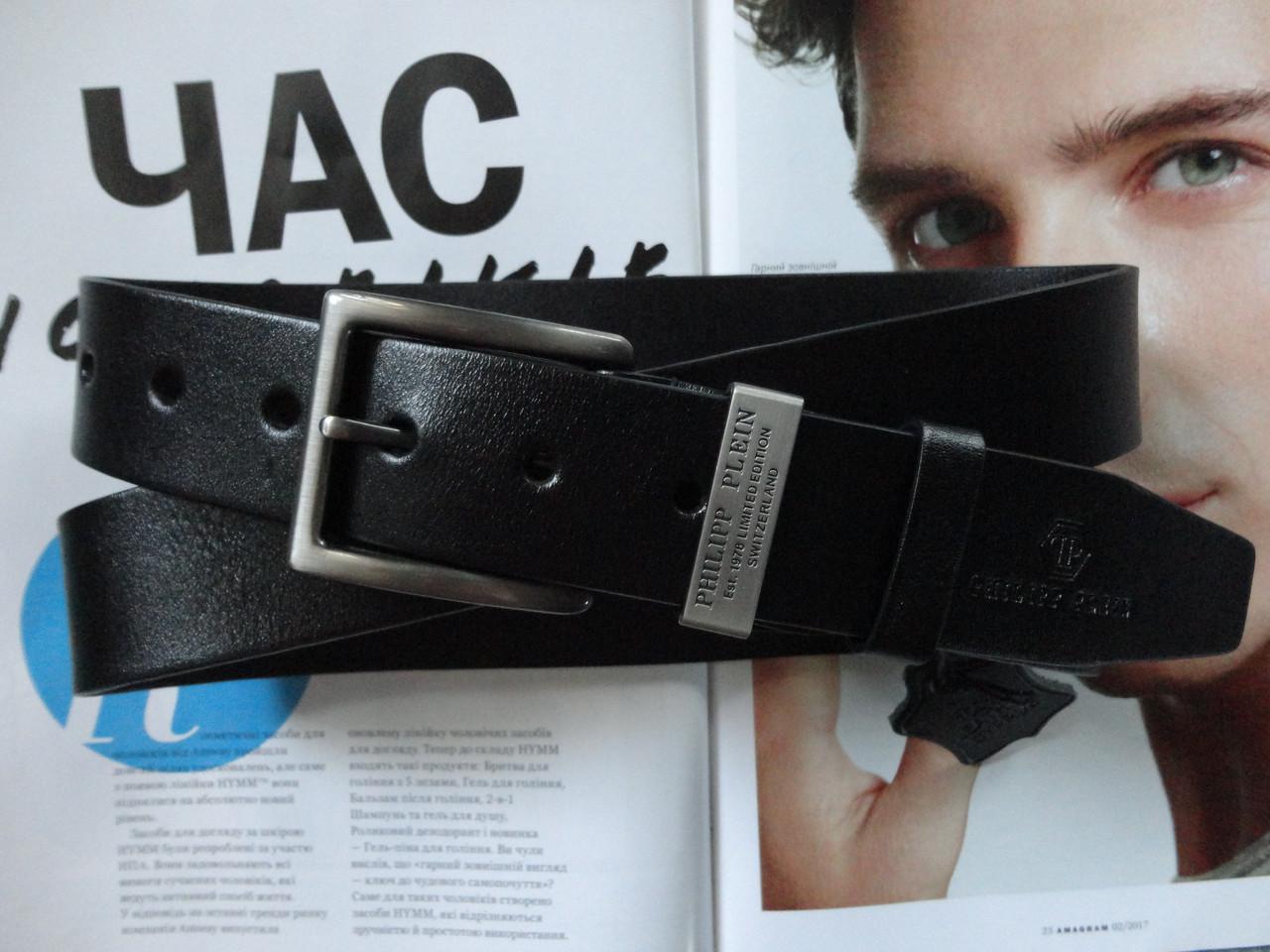 Стильный кожаный ремень Philipp Plein мужской +коробка в подарок