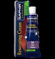 Жидкая Кожа (крем) Saphir Creme Renovatrice, 25мл Пурпурный