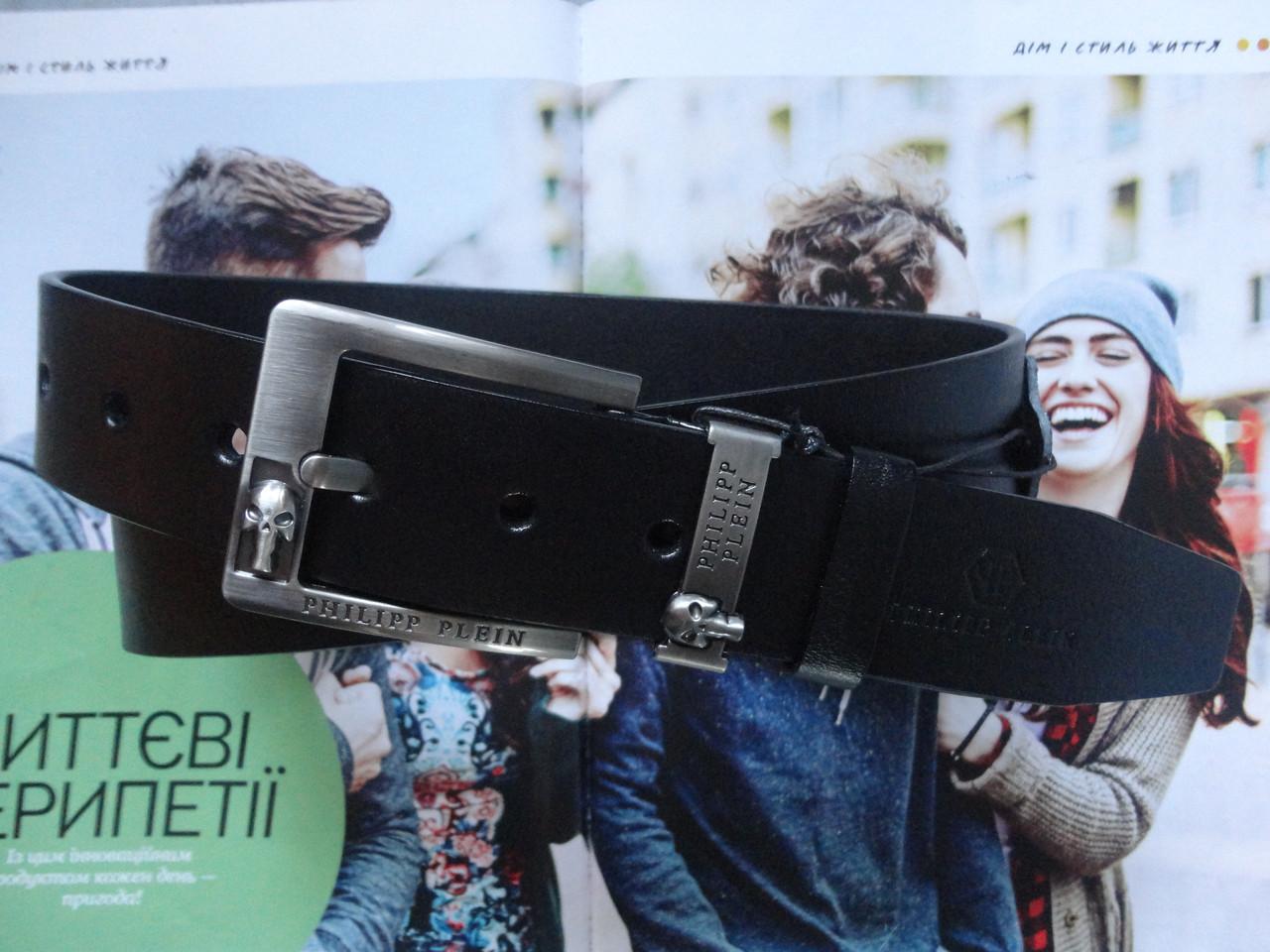 Мужской кожаный ремень Philipp Plein +коробка в подарок