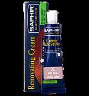 Жидкая Кожа (крем) Saphir Creme Renovatrice, 25мл Пастельно-розовый