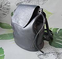 """Женский кожаный рюкзак """"Metallic bag"""", фото 1"""