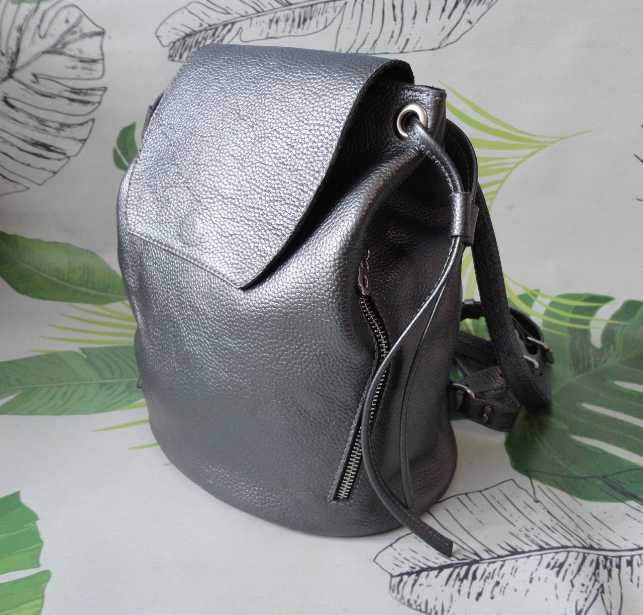 """Женский кожаный рюкзак """"Metallic bag"""""""