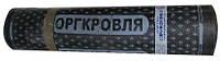 Еврорубероид Кровельный рулонный материал Стеклоэласт К-4,5 п/э сланец серый