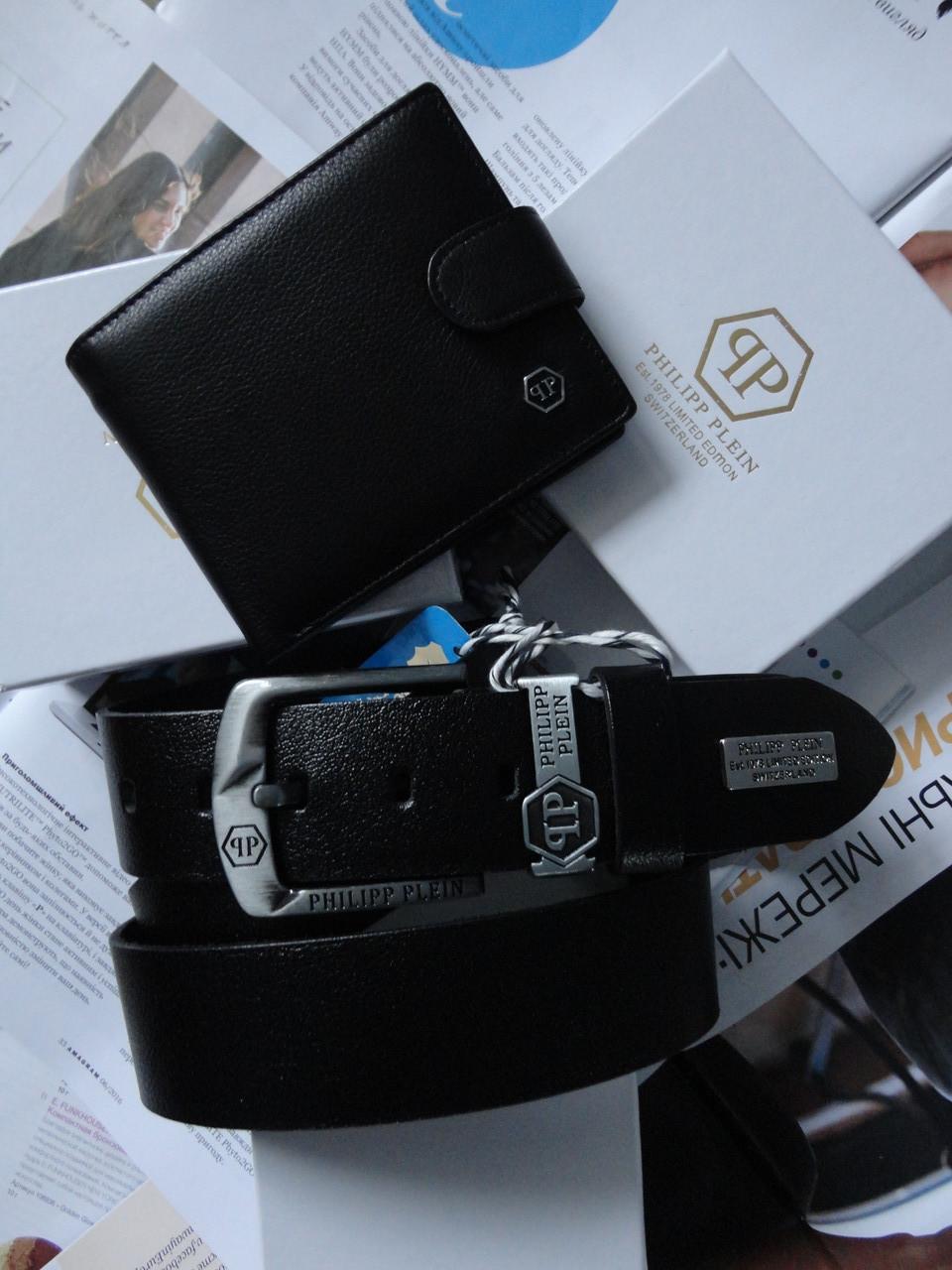 Мужской подарочный набор кошелек+ремень Philipp Plein