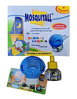 Набір фумигатор з рідиною 30ночей від комарів і магнітом Ніжна захист Москітол