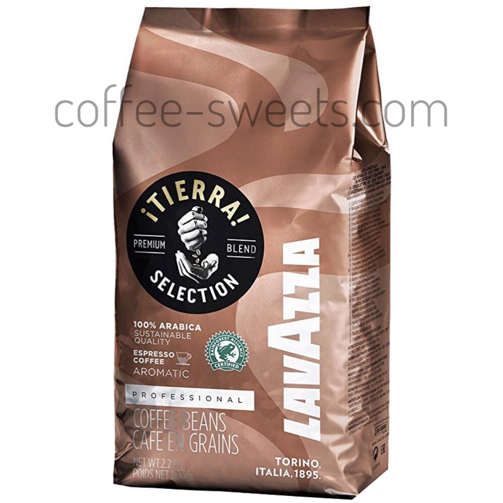 Кофе зерновой Lavazza Tierra 1kg