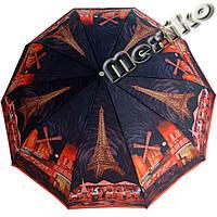 Зонт ZEST, полный автомат серия 10 спиц, расцветка Мулен Руж, фото 1