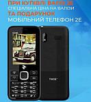 АКЦИЯ! 🎁 СУПЕРЦЕНА! на пластиковые чемоданы 2E + 🎁 ПОДАРОК!  мобильный телефон 2E моделль E240 DualSim