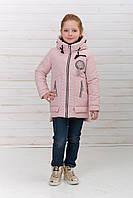 Детская демисезонная куртка для девочки цвет пудра