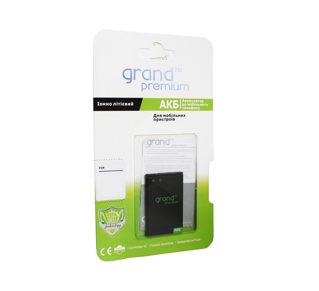 Аккумулятор Sony BA-600 Grand Premium