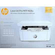 Высокопроизводительное лазерное МФУ HP LaserJet Pro M28w (W2G54A) (3в1: копир, принтер, сканер)