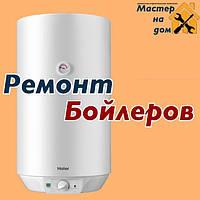 Ремонт бойлеров в Харькове, фото 1
