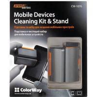 Универсальный чистящий набор ColorWay Mobile Devices Cleaning Kit & Stand (CW-1076)