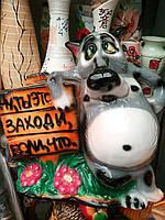 Волк керамика, герой мультфильма