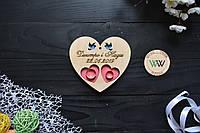 Блюдце для колец, подставка для колец в цвете из дерева с гравировкой и голубями для свадебной церемонии.